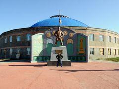 Town of Moron by <b>Alexander Tokarev</b> ( a Panoramio image )