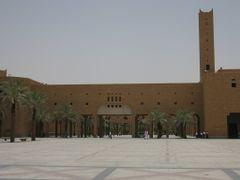 Chop Chop Square Riyadh 2009 by <b>Mick 10</b> ( a Panoramio image )