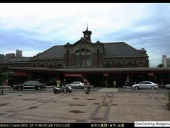 Taichung Train Station by <b>Geocaching_badger</b> ( a Panoramio image )