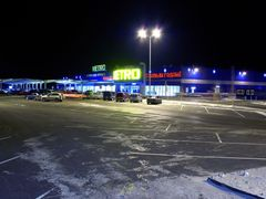 """Metro"" supermarket by <b>Utkin Mikhail</b> ( a Panoramio image )"