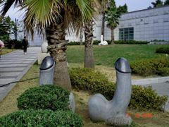 Museum of Sex & Health in Jeju by <b>Che Trung Hieu</b> ( a Panoramio image )