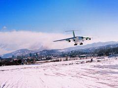Miroljubiv let od Suve Planine do Medosevca by <b>dragansremac</b> ( a Panoramio image )