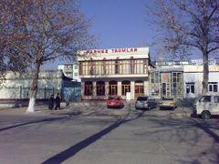 Диетическая столовая by <b>Jeka Golosoff (c)</b> ( a Panoramio image )
