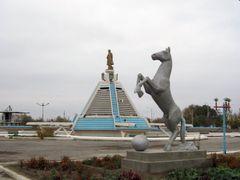 Памятник by <b>ionik</b> ( a Panoramio image )