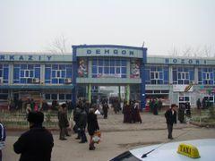Андижан, Старый базар. (Рынок в Старом городе) by <b>tahir1970</b> ( a Panoramio image )
