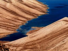 www.raisingawareness.org by <b>giannigiacomelli</b> ( a Panoramio image )