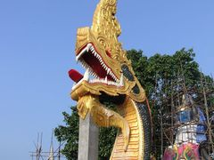 Dragon by <b>jacek_nad</b> ( a Panoramio image )