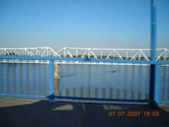 Nicija zemlja-most preko Dunava by <b>Exception021</b> ( a Panoramio image )