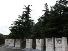 Spomenik na Isarot by <b>B.Pejchinov</b> ( a Panoramio image )