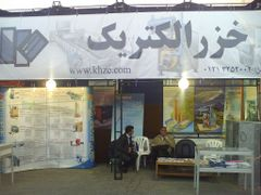 Tabriz Fair khazar electric co by <b>alinava</b> ( a Panoramio image )