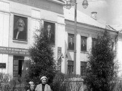 Дом культуры 1964 by <b>Malandris</b> ( a Panoramio image )