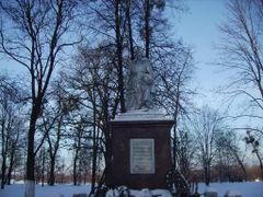 Памятник освободителям Наровли by <b>gerasalex</b> ( a Panoramio image )