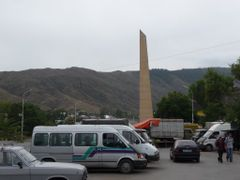 Akaltsikhe bus station by <b>gmbgreg</b> ( a Panoramio image )