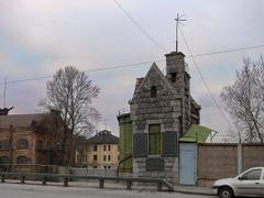 Мост на Гапсальской by <b>MACTAK</b> ( a Panoramio image )