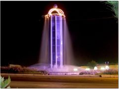 #48  The cotton fountain- Samarkand - Uzbekistan by <b>Daniela Brocca</b> ( a Panoramio image )