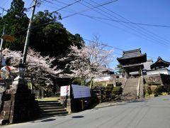 Без названия by <b>Ryoji Nishigaki</b> ( a Panoramio image )