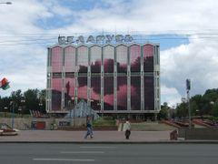 Shopping mall by <b>Marina Kuten</b> ( a Panoramio image )