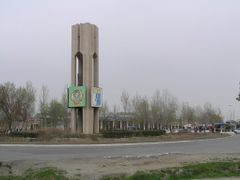 Стелла на кольце by <b>Sushkov_K_G</b> ( a Panoramio image )