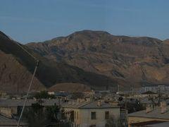 Панорамный вид города by <b>aag201009</b> ( a Panoramio image )