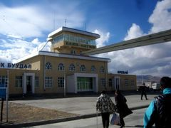 Beautiful airport by <b>bagonzalez</b> ( a Panoramio image )