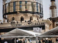 Без названия by <b>Baker - Al-azzawi</b> ( a Panoramio image )