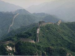 Muralha da China - China by <b>Kathia Erzinger Prox</b> ( a Panoramio image )