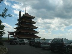 Reading Pagoda by <b>sacoo</b> ( a Panoramio image )