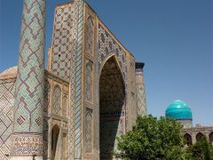YD_Ouzbekistan - Samarcande 1 by <b>yves75</b> ( a Panoramio image )