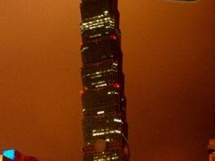 ?Close Encounters of the Third Kind??? ~Crisis of Taipei~ by <b>?AXL?BACH?</b> ( a Panoramio image )