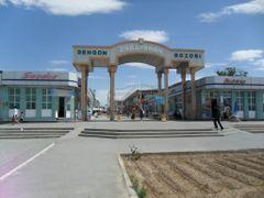 Dehqon BOZORI by <b>узбек</b> ( a Panoramio image )