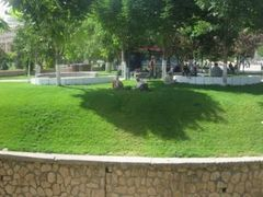 Park Panoramik by <b>Alper Parmak</b> ( a Panoramio image )