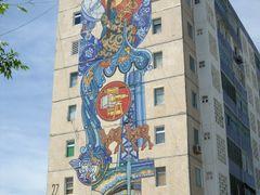 Франц.дом. by <b>узбек</b> ( a Panoramio image )