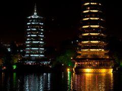 Sun and Moon Pagodas by <b>ChiefTech</b> ( a Panoramio image )