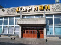 Trans-Mongolian-Darkan_station by <b>OT46</b> ( a Panoramio image )