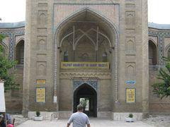Пятничная мечеть by <b>masha-hon</b> ( a Panoramio image )