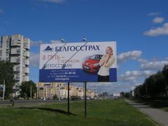 Billboard Sign in Brest (6) by <b>sugarbag1</b> ( a Panoramio image )