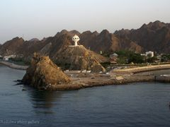 Incensario - Muscate / Incensory - Muscat (Oman) by <b>elkadulma</b> ( a Panoramio image )