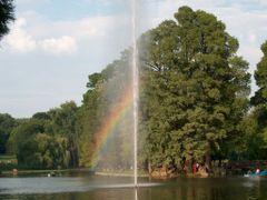 Parcul Romanescu - tasnitoarea by <b>MihaelaSabina</b> ( a Panoramio image )