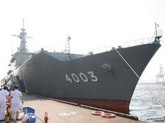 JMSDF LST-4003 Kunisaki by <b>pusan</b> ( a Panoramio image )