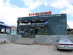 Restaurent in Darkhan by <b>E.G.Tsatsralt</b> ( a Panoramio image )