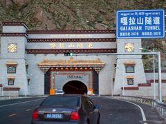 Без названия by <b>yangziyiyue</b> ( a Panoramio image )