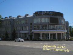 Здание главной почты by <b>Перевалова</b> ( a Panoramio image )
