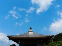 Без названия by <b>shijin0610</b> ( a Panoramio image )