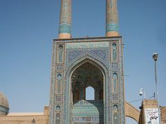 Без названия by <b>mehdi  torabi</b> ( a Panoramio image )