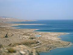 Просторы Мертвого моря... by <b>Юленька</b> ( a Panoramio image )