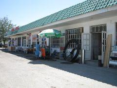 магазины переезд Сырдарья by <b>Ridersim</b> ( a Panoramio image )
