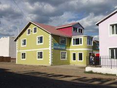 pub by <b>Batjav Tsanjid</b> ( a Panoramio image )