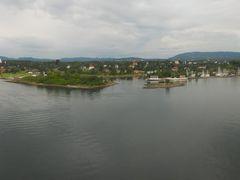 Oslofjord Panorama by <b>Eidan076</b> ( a Panoramio image )