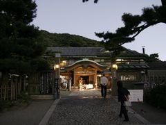 Hinjitukan ???  by <b>Kaiseikun</b> ( a Panoramio image )