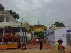 Sri Mallikarjuna Temple Entrance,AMARAVATHI by <b>vijju84</b> ( a Panoramio image )